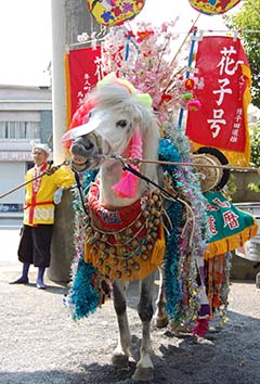 荒田八幡 初午祭の記録