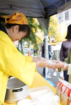 2019年10月27日(日) 谷山ふるさと祭り
