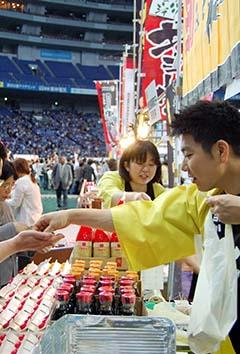 2010年5月23日(日) 大阪 京セラドーム