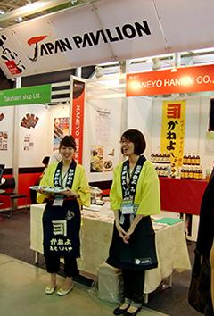2010フード台北出展