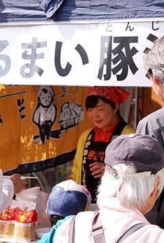 2015年10月25日(日) 谷山ふるさと祭り
