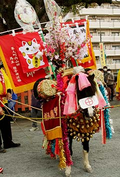 2016年3月6日(日) 荒田八幡宮 初午祭