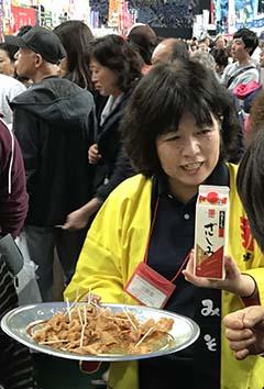 2018年4月14日(日) 大阪 京セラドーム