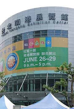 2013フード台北 奮闘記